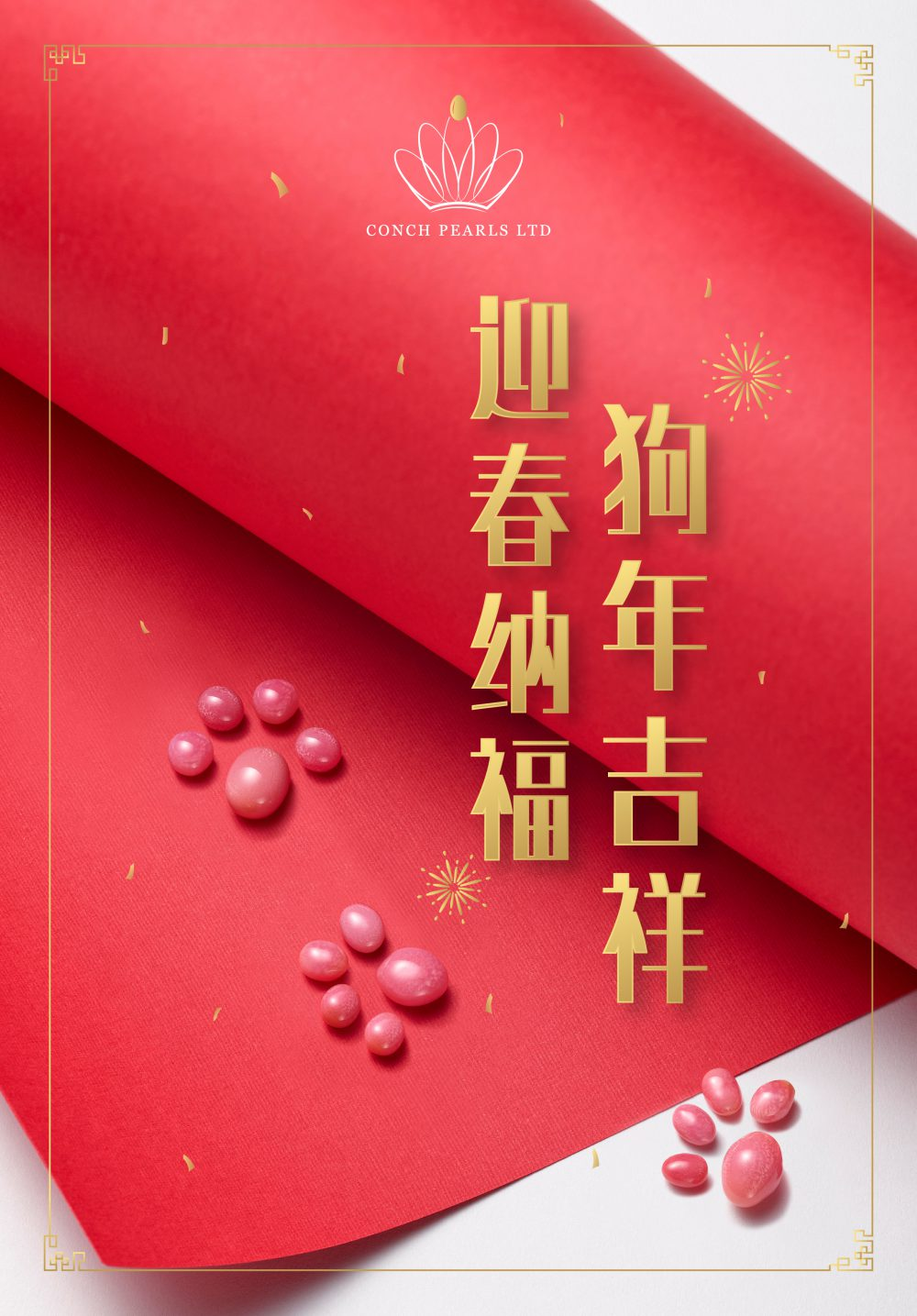 Conch Pearls ltd Chinese new year